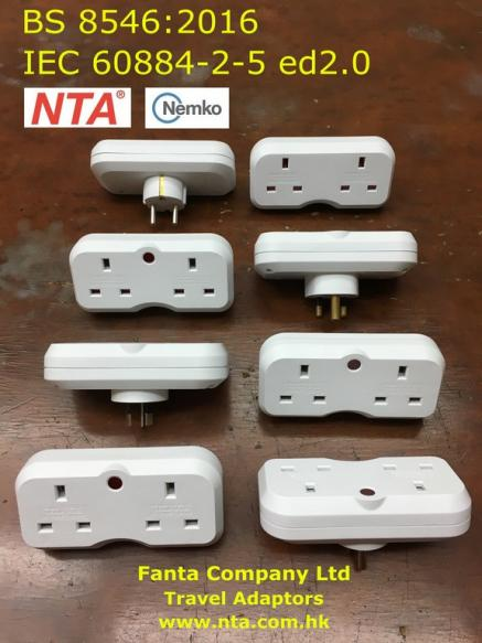 IEC 60884-2-5 ed2.0 Travel Adaptors
