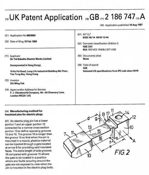 UK Patent GB 2186747
